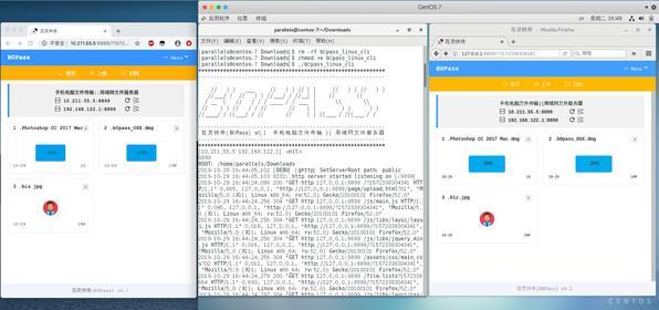局域网共享文件开源工具-百灵快传